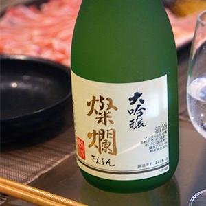 Tonoike Brewery Daiginjyo