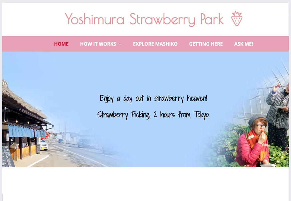 website of Yoshimura Strawberry Park